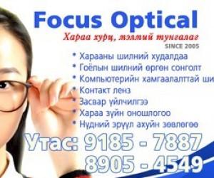 Focus Optical